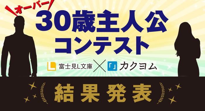 f:id:kadokawa-toko:20200108162901j:plain