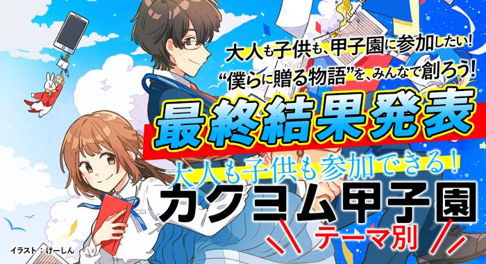 f:id:kadokawa-toko:20200115180338j:plain