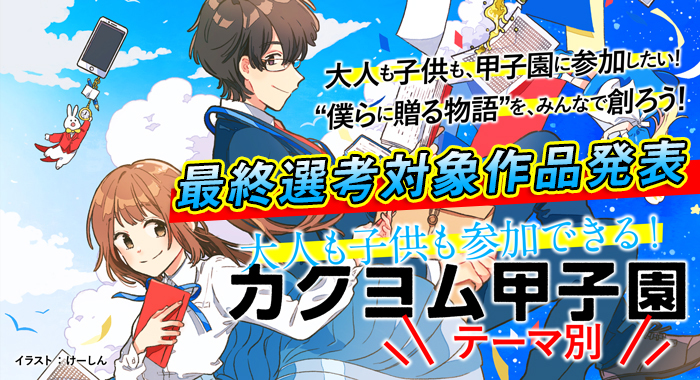 f:id:kadokawa-toko:20200115180343j:plain