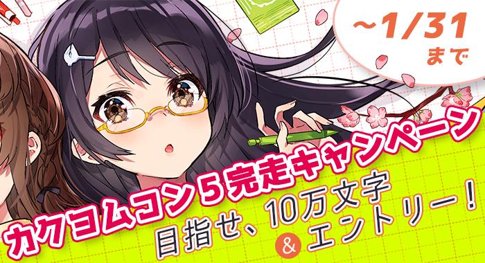 f:id:kadokawa-toko:20200122121031j:plain