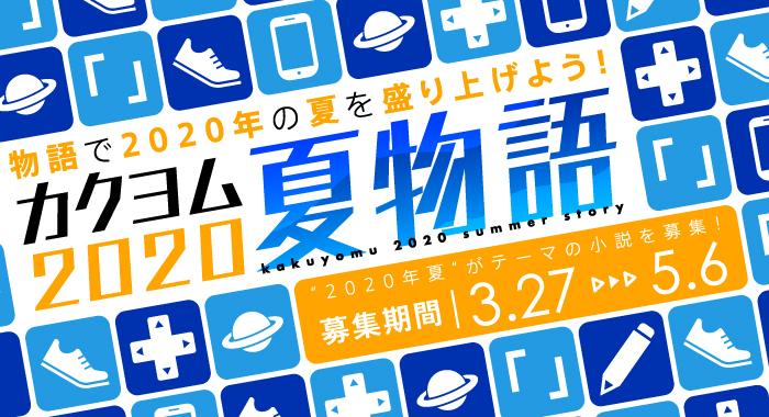 f:id:kadokawa-toko:20200217152926j:plain
