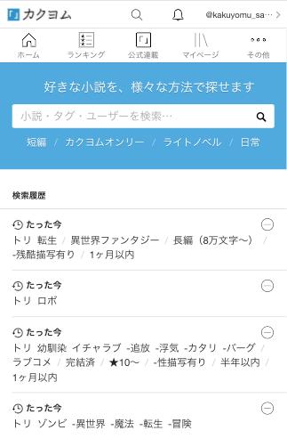 https://cdn-ak.f.st-hatena.com/images/fotolife/k/kadokawa-toko/20200406/20200406192556.png