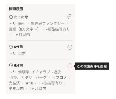 https://cdn-ak.f.st-hatena.com/images/fotolife/k/kadokawa-toko/20200406/20200406193039.png