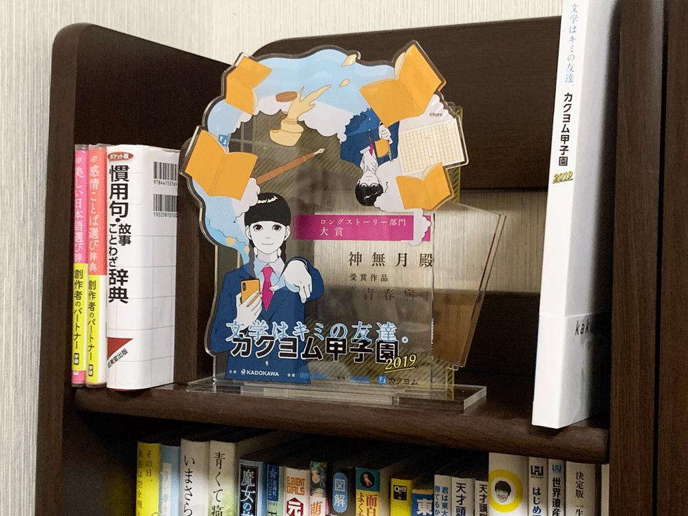 f:id:kadokawa-toko:20200526150834p:plain