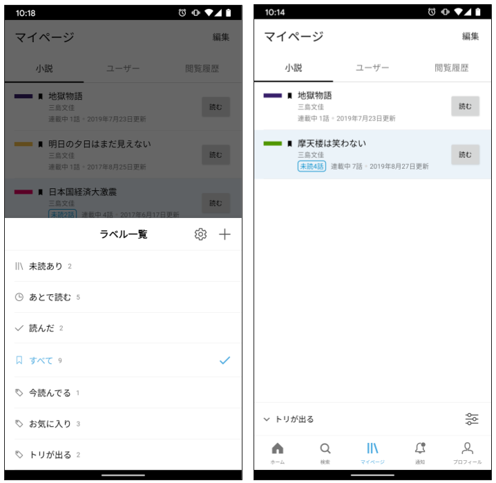 f:id:kadokawa-toko:20200603103559p:image