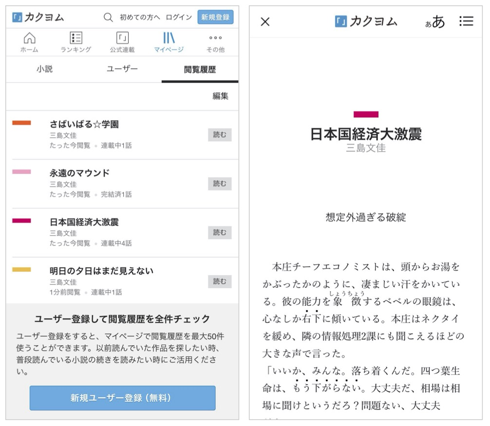 f:id:kadokawa-toko:20200903162802j:plain