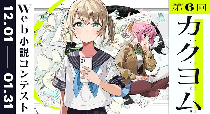 f:id:kadokawa-toko:20200923153154j:plain
