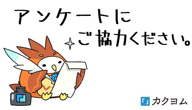 f:id:kadokawa-toko:20201112121354j:plain