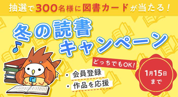 f:id:kadokawa-toko:20201124142912j:image