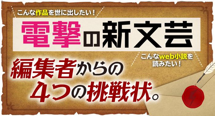 f:id:kadokawa-toko:20210119101318j:plain