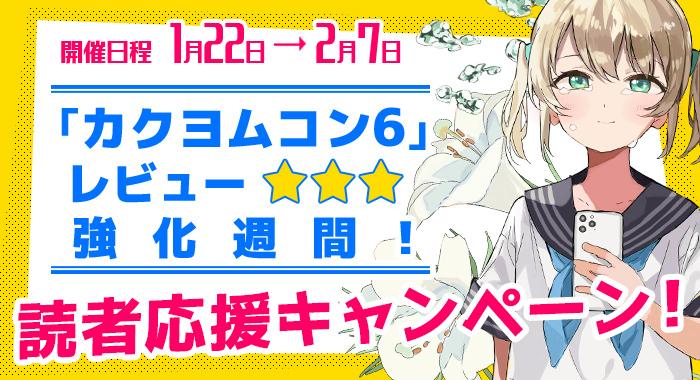 f:id:kadokawa-toko:20210122100612j:plain