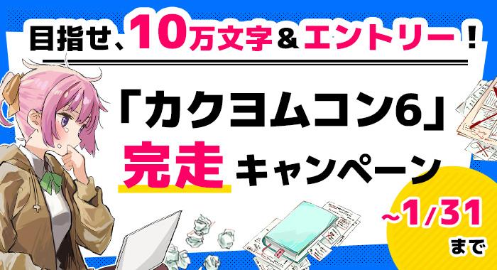 f:id:kadokawa-toko:20210122100617j:plain