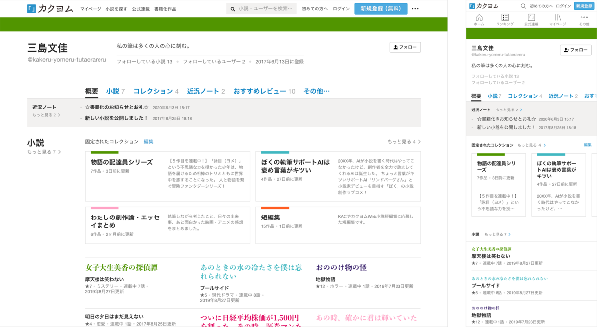 f:id:kadokawa-toko:20210127164652p:plain