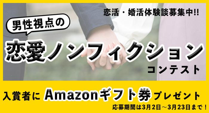 f:id:kadokawa-toko:20210226175835j:plain
