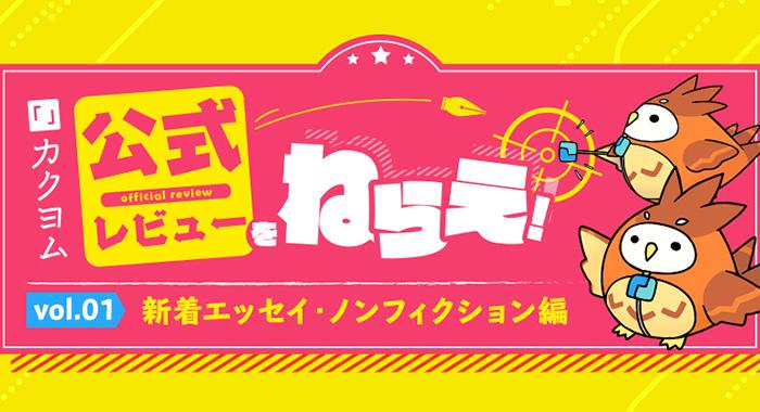 https://cdn-ak.f.st-hatena.com/images/fotolife/k/kadokawa-toko/20210420/20210420100841.jpg