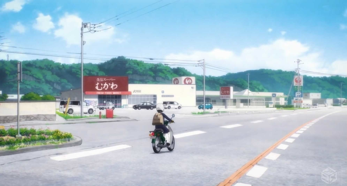f:id:kadokawa-toko:20210428181529j:plain
