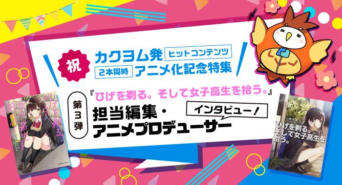 https://cdn-ak.f.st-hatena.com/images/fotolife/k/kadokawa-toko/20210430/20210430193356.png