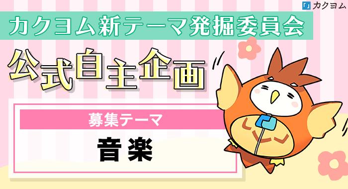 f:id:kadokawa-toko:20210601104254j:plain