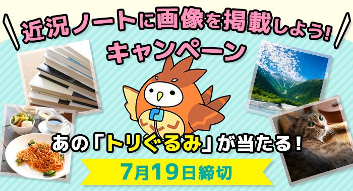 f:id:kadokawa-toko:20210702123554j:plain