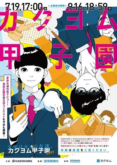 f:id:kadokawa-toko:20210706151222j:plain