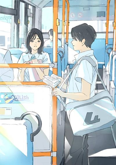 f:id:kadokawa-toko:20210706160053j:plain