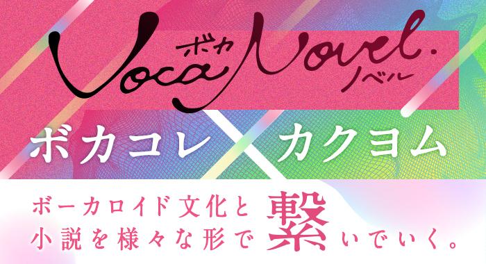 f:id:kadokawa-toko:20210910174408j:plain