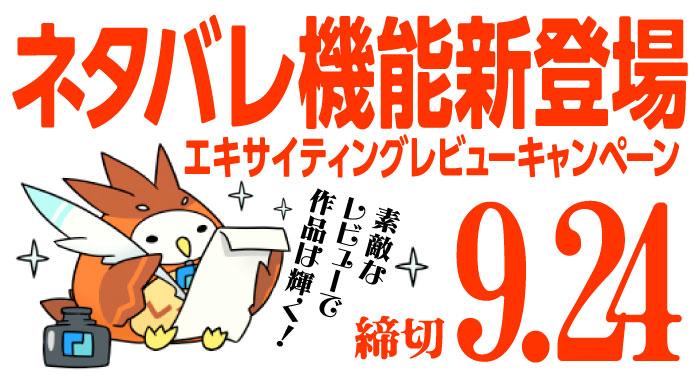 f:id:kadokawa-toko:20210914165305j:plain