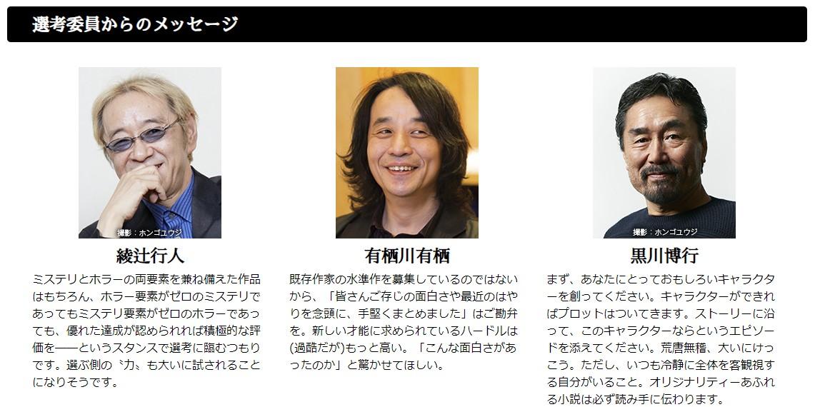 f:id:kadokawa-toko:20211001153337j:plain