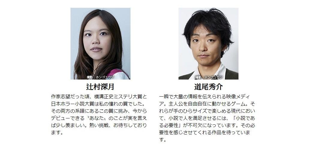 f:id:kadokawa-toko:20211004224214j:plain