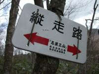 f:id:kadokichi01:20130428230830j:image