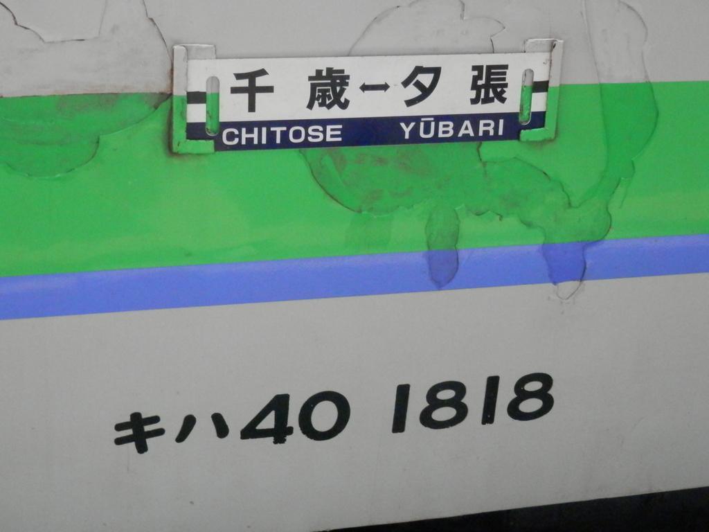 f:id:kadonashi:20180929235810j:plain