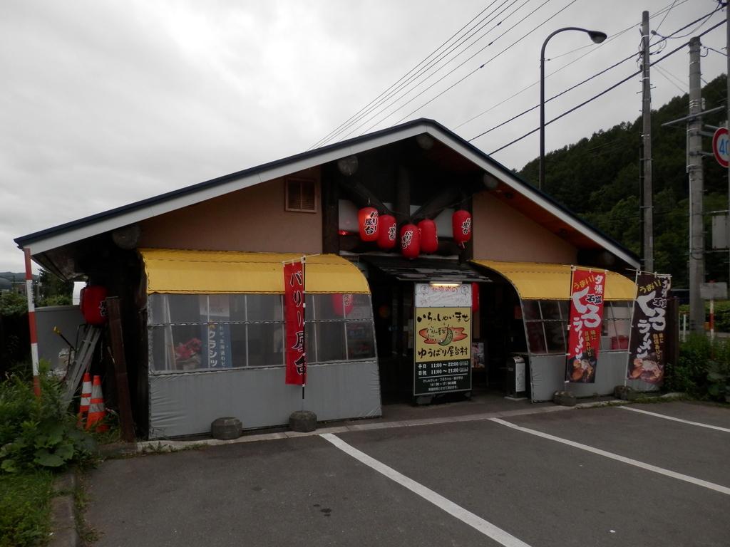 f:id:kadonashi:20180930000735j:plain
