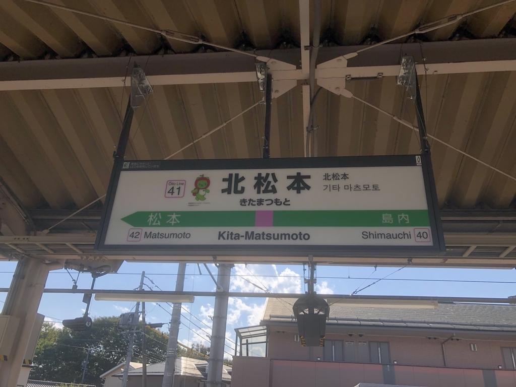 f:id:kadonashi:20181211222701j:plain