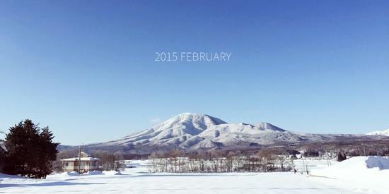 冬の霊仙寺山