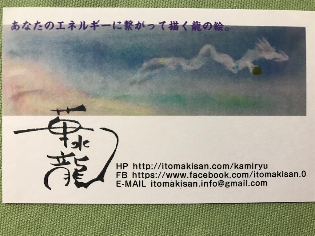 f:id:kadota-y:20170319193935j:image