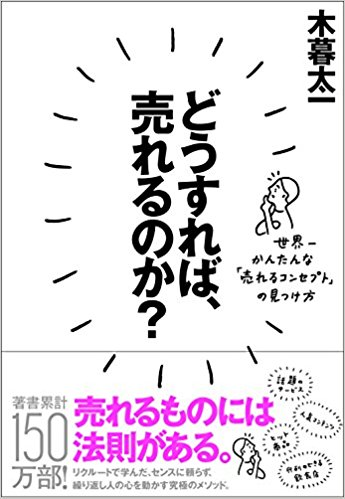 f:id:kadota-y:20170407074526j:plain