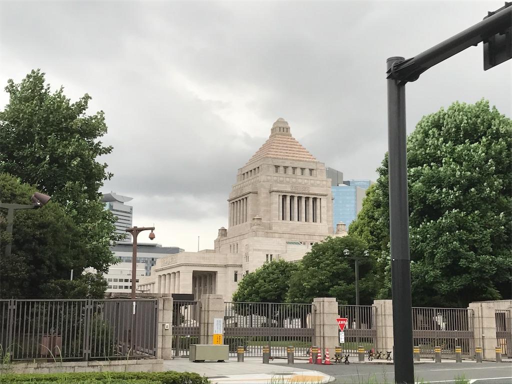 f:id:kadota-y:20170906134545j:image