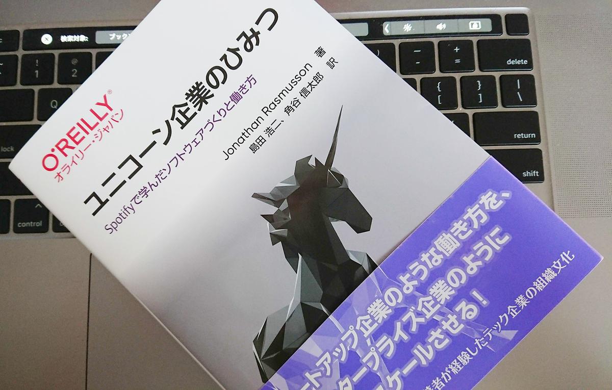 f:id:kadotami01:20210510151542p:plain