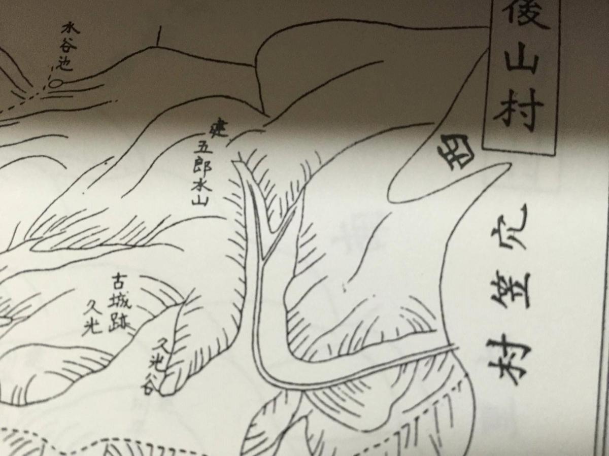 f:id:kadoyasan:20200509104127j:plain