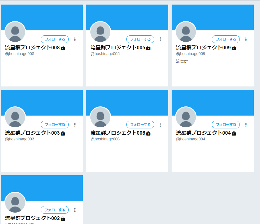 f:id:kadura-asada:20180708164504p:plain
