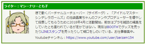 f:id:kadura-asada:20180907233649p:plain