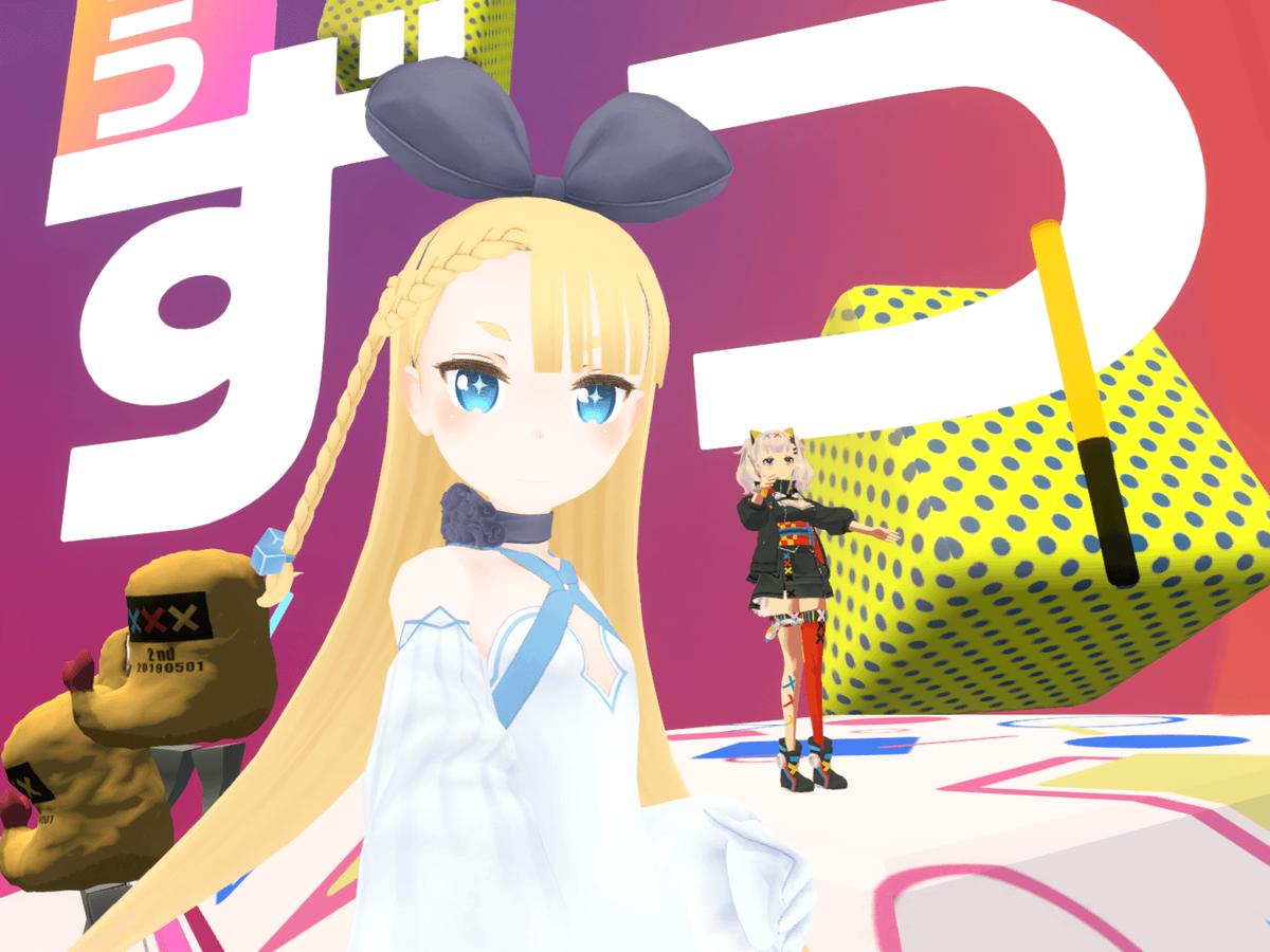 f:id:kadura-asada:20190515012111p:plain