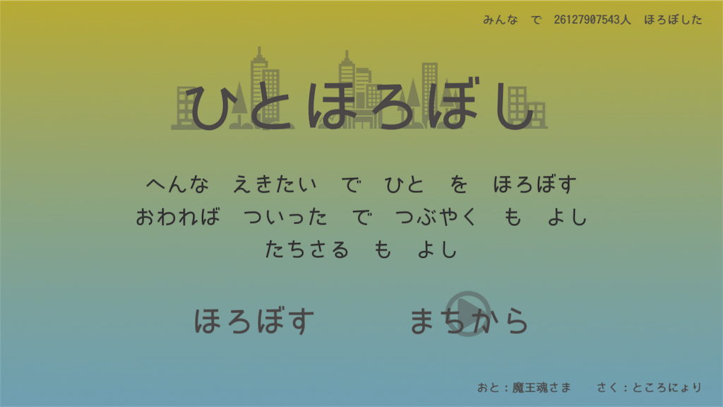 f:id:kaede17nittushi35:20170224185148p:image