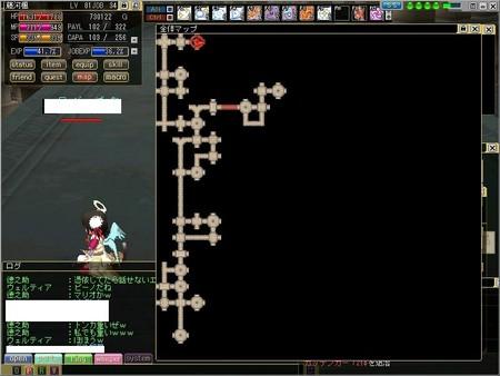 f:id:kaede589:20061224125731j:image