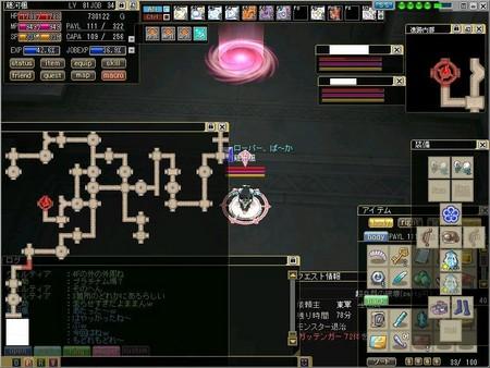f:id:kaede589:20061224131120j:image