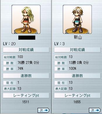 f:id:kaede589:20070114215921j:image