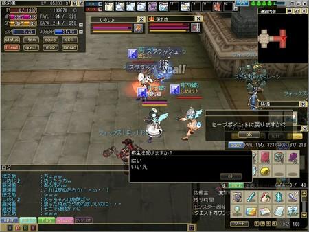 f:id:kaede589:20070114221413j:image