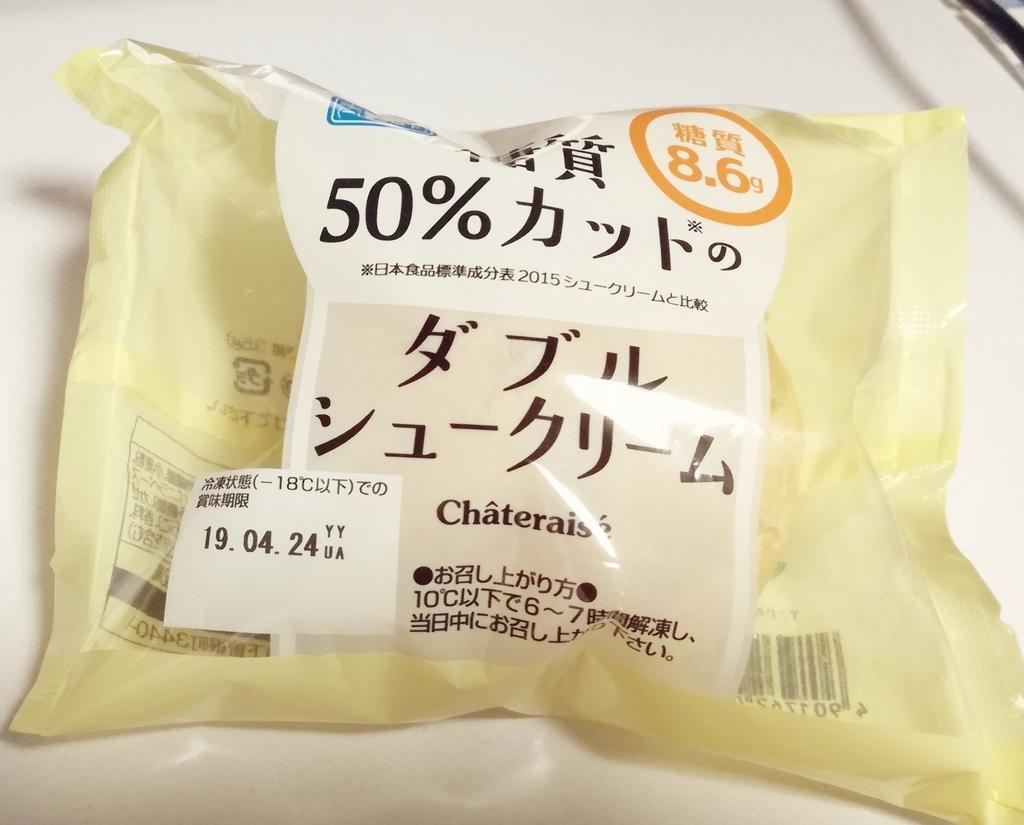 シュークリーム 袋