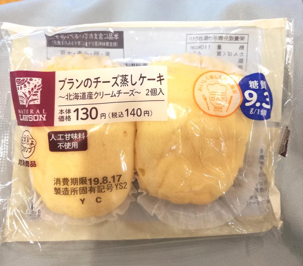 蒸し ケーキ チーズ