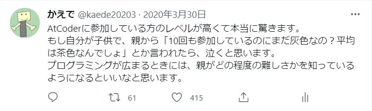 f:id:kaede_2020:20210706054412p:plain